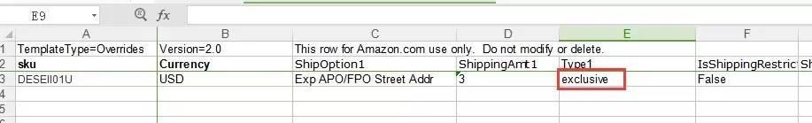 亚马逊产品运费设置 海猫跨境