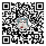 海猫跨境电商培训